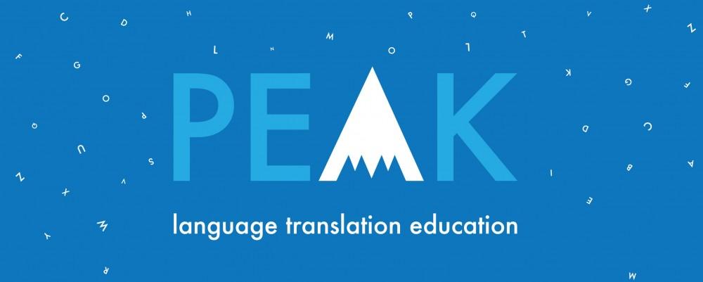 Peak Languages